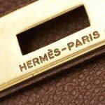 Hermès Kelly 32 Epsom Gold Saclàb Hardware